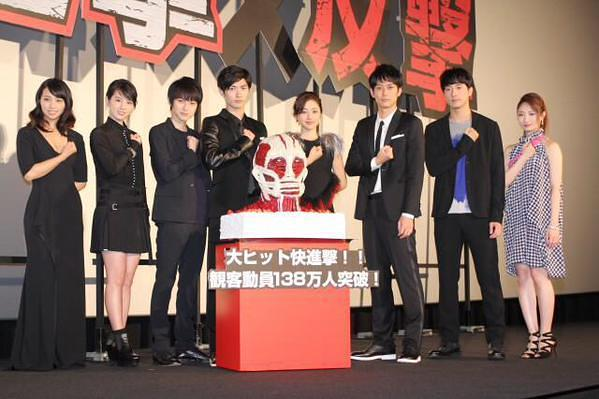 [MOVIE] Colossal Titan cake gets 'attacked' by Satomi Ishihara during press conference