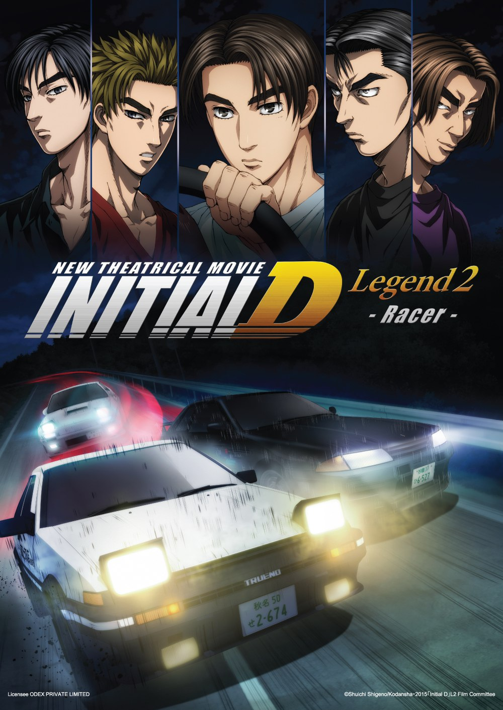 [MOVIE] New Initial D the Movie: Legend 2 – Racer IN SG