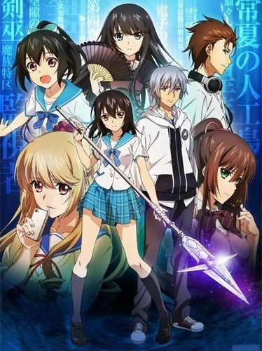 Strike the Blood III OVA series to have 10 episodes
