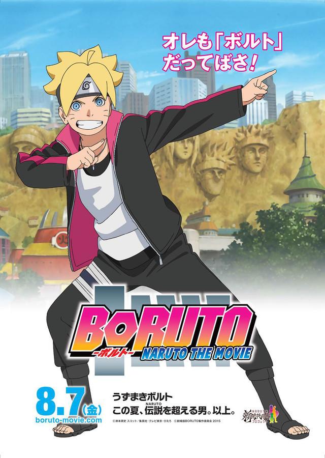 [AFAID] Feature Anime: Boruto: Naruto the Movie and Special Guest Junko Takeuchi