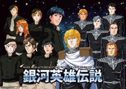 [ANIME] Classic 80's anime, The Legend of the Galactic Heroes, gets a new anime project in 2017