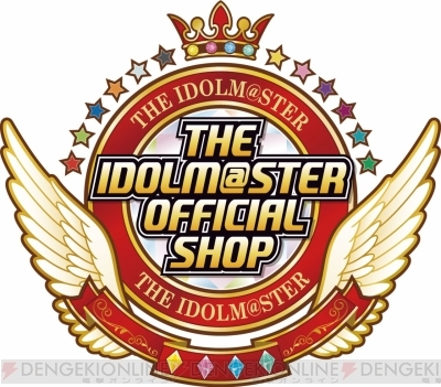 [LOOT] Official iDOLM@STER shop to open in Sendai for a limited time