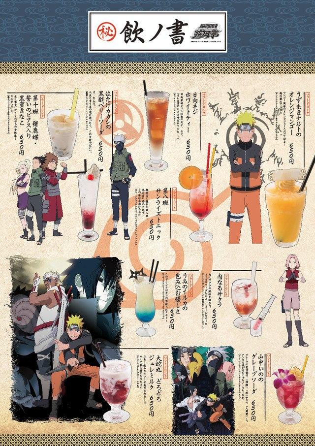 news_xlarge_osaka_drink