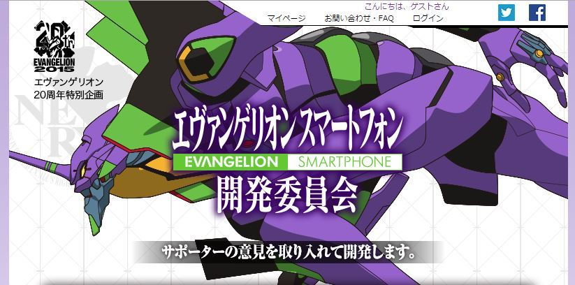 [JTECH] Evangelion Smartphone to cost more than 70,000 yen, pre-orders to open in November