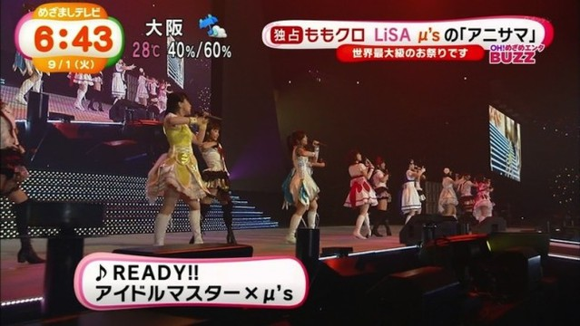 [ANISONG] Japanese morning show shows footage from historic iDOLM@STER x Love Live! performance