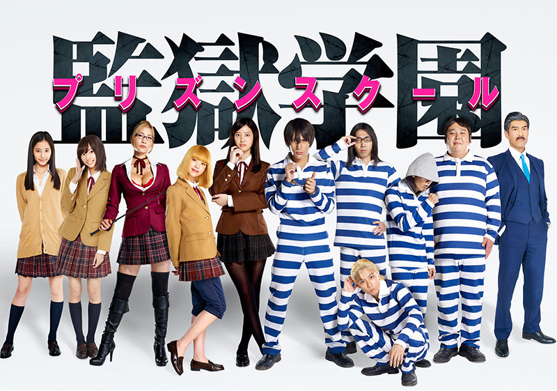 [DRAMA] First TV ad for the live-action Prison School series revealed