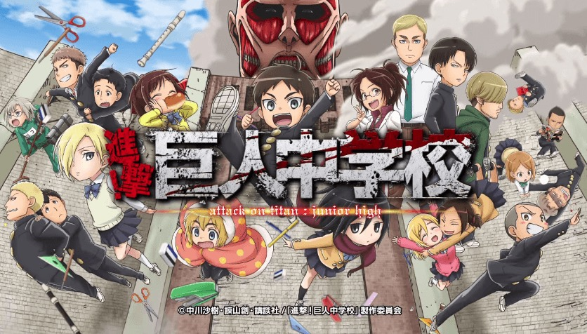[ANIME] Attack on Titan: Junior High spin-off anime gets a new PV