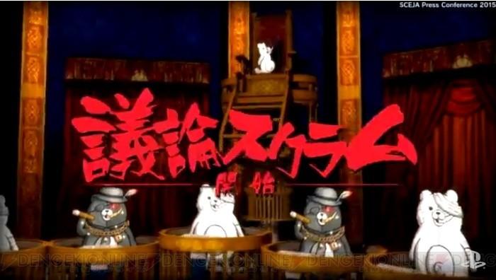 New Danganronpa V3: Minna no Koroshiai Shin Gakki3