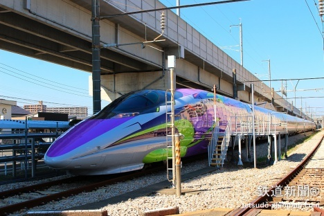 [RANDOM] Images of the Evangelion Shinkansen finally revealed