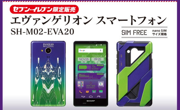 [ANIME] Official Evangelion smartphone revealed, being sold along life-size figures in 7-Eleven