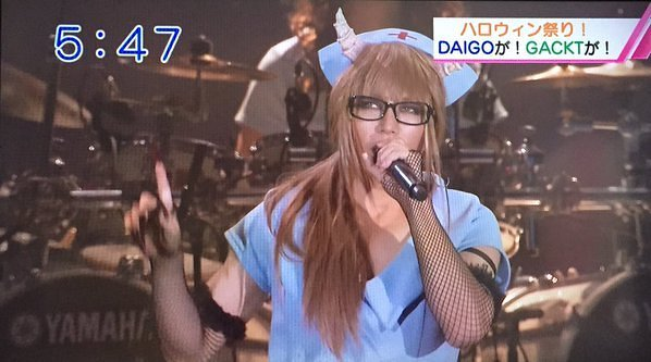[ENTERTAINMENT] You'll never guess what GACKT dressed up like for Halloween