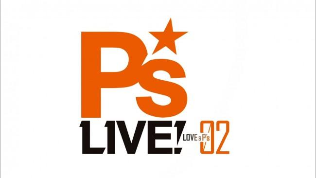 P's live