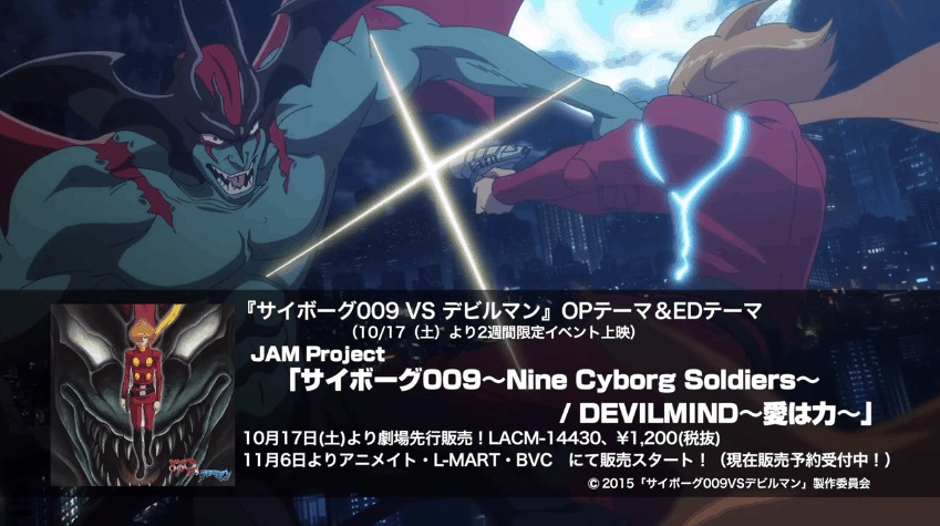 [ANIME] New Cyborg 009 vs. Devilman movie PV features OP and ED songs by JAM Project