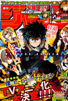 [ANIME] It's Official, My Hero Academia is getting an anime adaptation!
