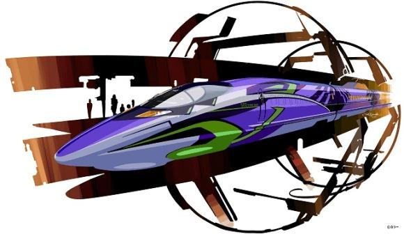 500-type EVA train