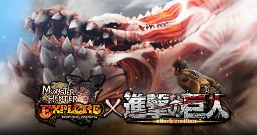 [GAMES] Unique monster variants introduced in Attack on Titan x Monster Hunter Explore collaboration