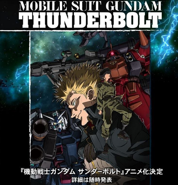 [ANIME] New Gundam Thunderbolt visual reveals the two main characters and their mobile suits