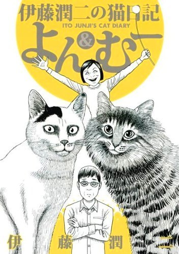 [MANGA] New book shows much Famous mangakas love their cats