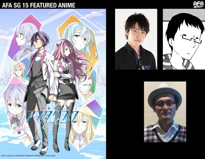 featured anime asterisk