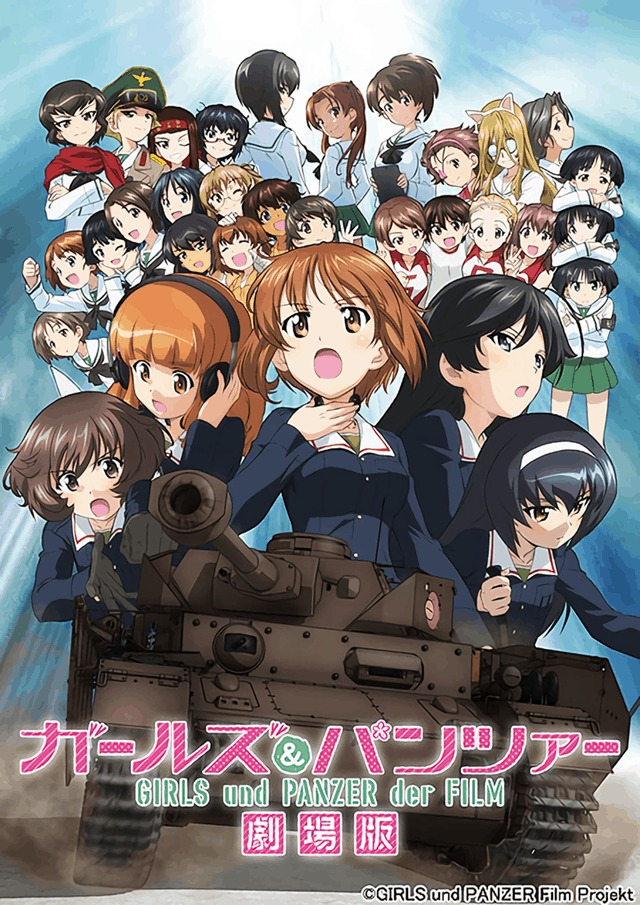 [ANIME] Girls und Panzer der Film takes 2nd place in the Japanese Box office for its opening weekend