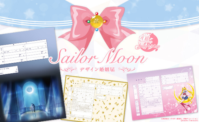 [RANDOM] New Sailor Moon marriage certificate unveiled, will also allow couples to get married legally