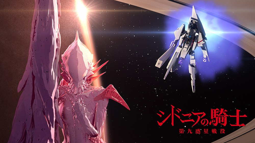 """[ANIME] Singapore Airlines is showing """"Knights of Sidonia"""" Season 2 as part of in-flight entertainment"""