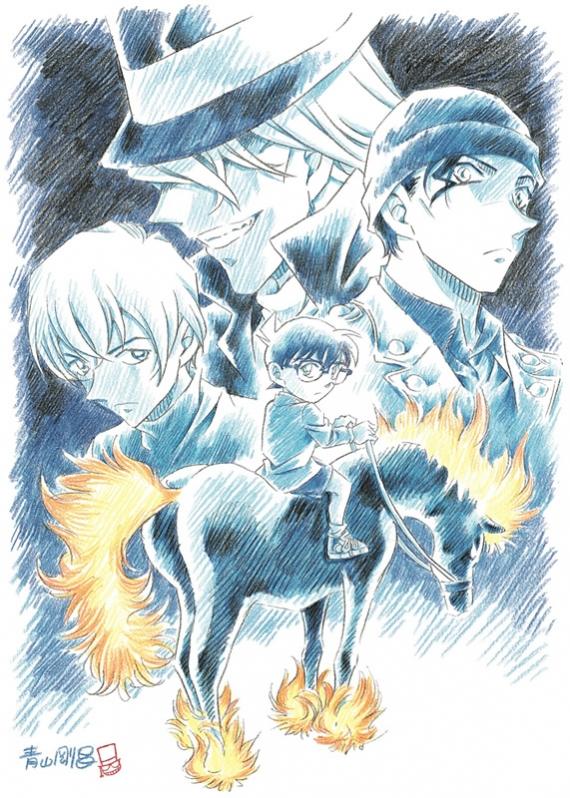 [ANIME] New trailer for the latest Case Closed movie, Detective Conan: Junkoku no Nightmare