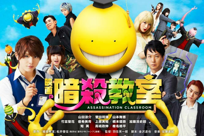 [MOVIES] 2nd live-action Assassination Classroom movie's premiere date is set