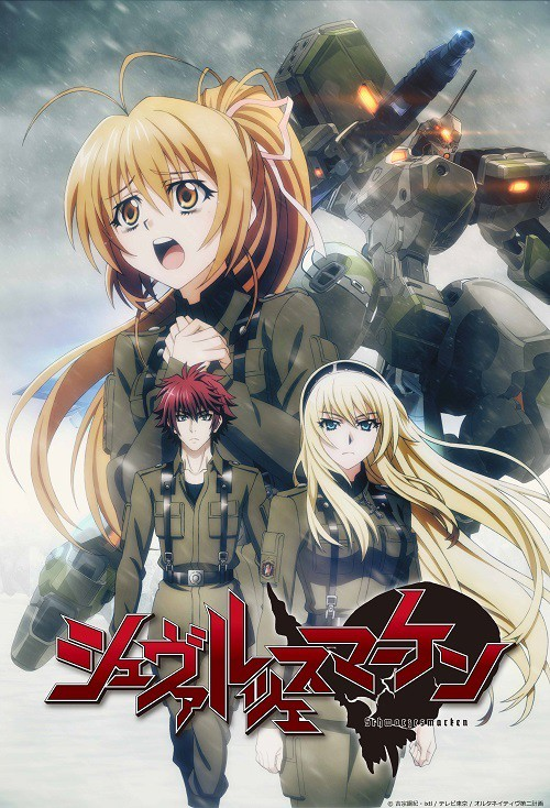 [ANIME] Muv-Luv Alternative: Schwarzesmarken's latest PV and new key visual posted