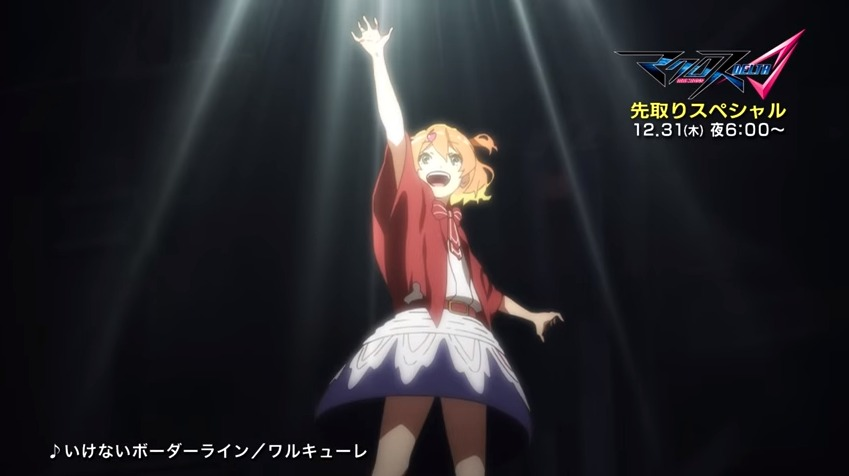 [ANIME] Macross Delta's new PV shows off new song, idols, and Valkyries