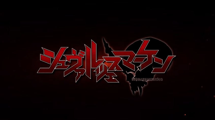 [ANIME] New PV for Mu-vLuv Alternative Schwarzesmarken introduces cast