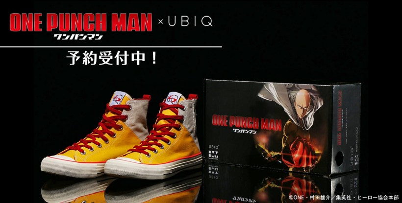 sneakers_b