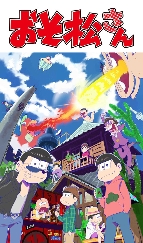 [GAMES] Mr. Osomatsu's Matsuno Sextuplets to Star in their Own Otome Game