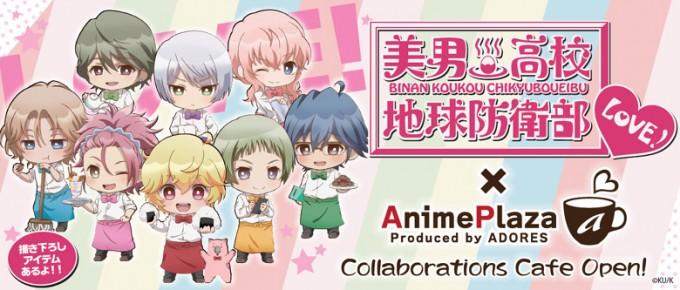 [FEATURE] Sending Off 2015 with a Trip to the AnimePlaza x Boueibu Café!