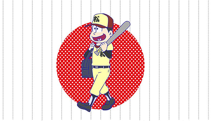 [ANIME] Mr. Osomatsu announces collaboration with the Japanese National Baseball team
