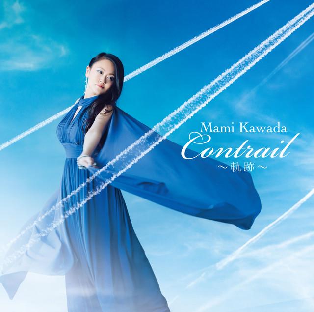 news_xlarge_kawadamami_Contrail_limited_jkt
