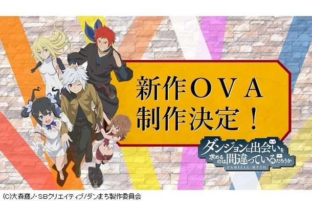 [ANIME] Is It Wrong To Pick Up Girls In A Dungeon? gets a new OVA