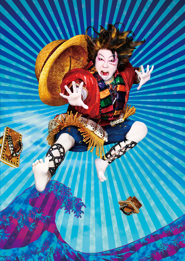 [ENTERTAINMENT] One Piece Kabuki Play gets new TVCM