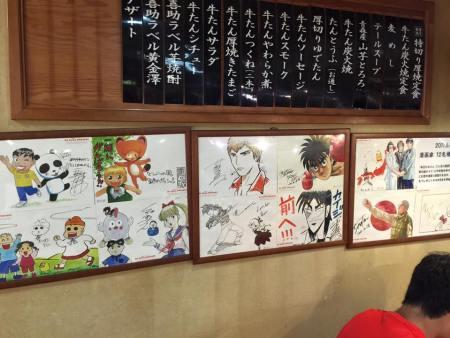 kisuke shikishi 2