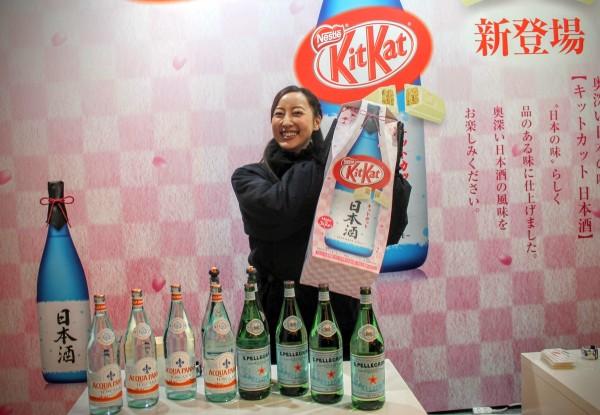 sake-g-20160206-600x415