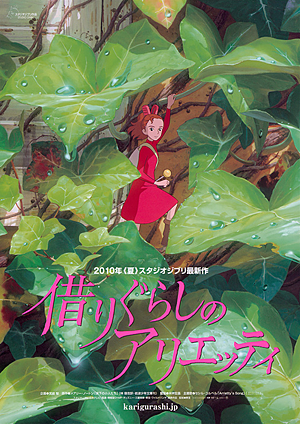 [ANIME] Japanese Students rank the Top 10 Ghibli movies they have not seen yet