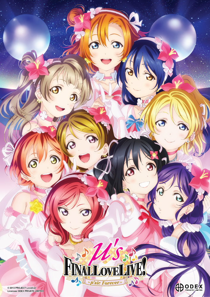 [MOVIE] Prayers Answered,  μ's Final LoveLive! Malaysia Live Streaming CONFIRMED!