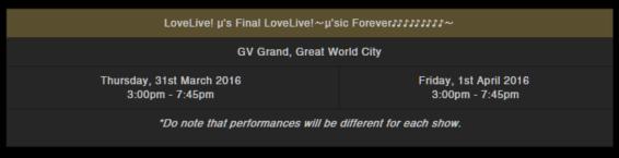 Movie Details - LoveLive! μ's Final LoveLive!〜μ'sic Forever♪♪♪♪♪♪♪♪♪〜 - Google Chrome 2016-03-07 17.32.25
