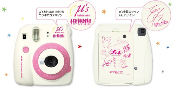 [LOOT] Snap Pictures with the Love Live! Instant Camera