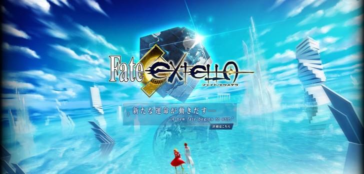fateex