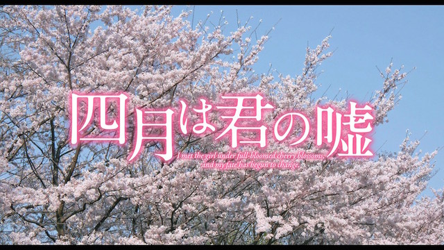 news_xlarge_kimiuso_tokuhou_logo