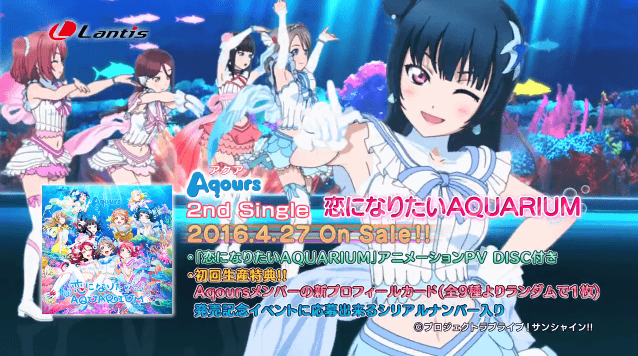 [ANISONG] Love Live! Sunshine's 2nd single previewed in 4 new videos