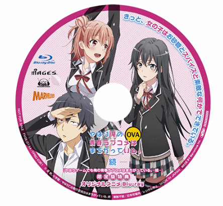 [ANIME] My Teen Romantic Comedy SNAFU TOO! OVA announced, to come bundled with PS Vita game