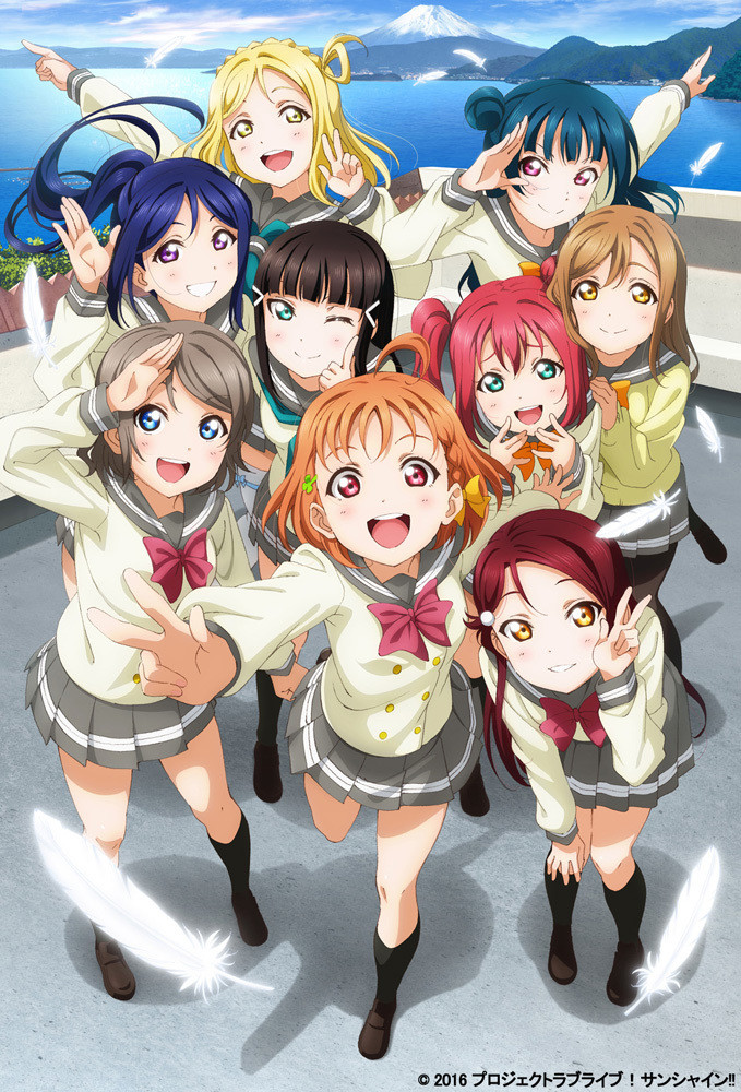 [ANIME] Love Live! Sunshine TV anime gets a new PV and key visual