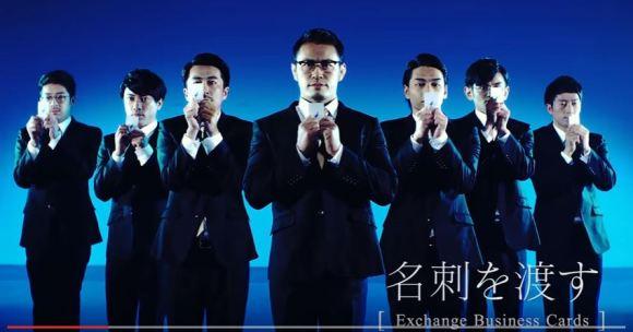 """[RANDOM] World Order Demonstrates Japanese """"Business Etiquette"""" in CM"""